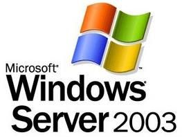 терминал Windows 2003