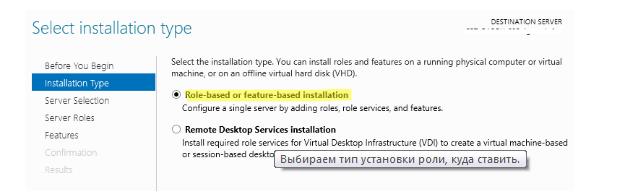 скриншот окна  Server Manager